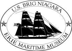 US-BRIG-Niagara-EMM-Logo-SML
